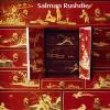 Gimus by Salman Rushdie