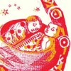"""Midnight's Children"" by Salman Rushdie Essay Sample"